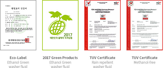 Eco-Label, 2017 Green Products, TUV Certificate, TUV Certificate