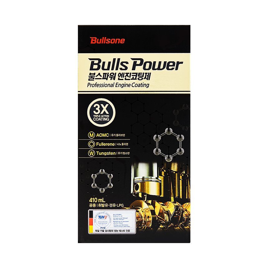 Bullspower Triple Action -Professional Engine Coating Treatment For Gasoline/Diesel/Lpg Engine 410㎖