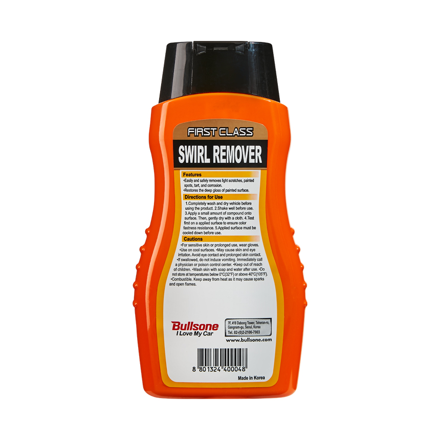 First Class Swirl Remover 300Ml(10.14Oz)