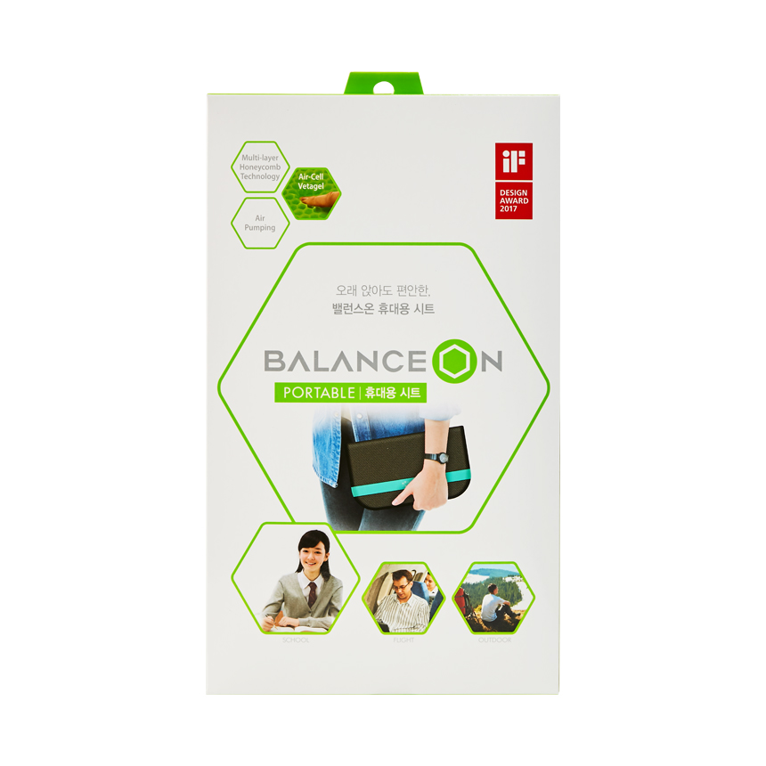 Balanceon Portable Seat - Gray
