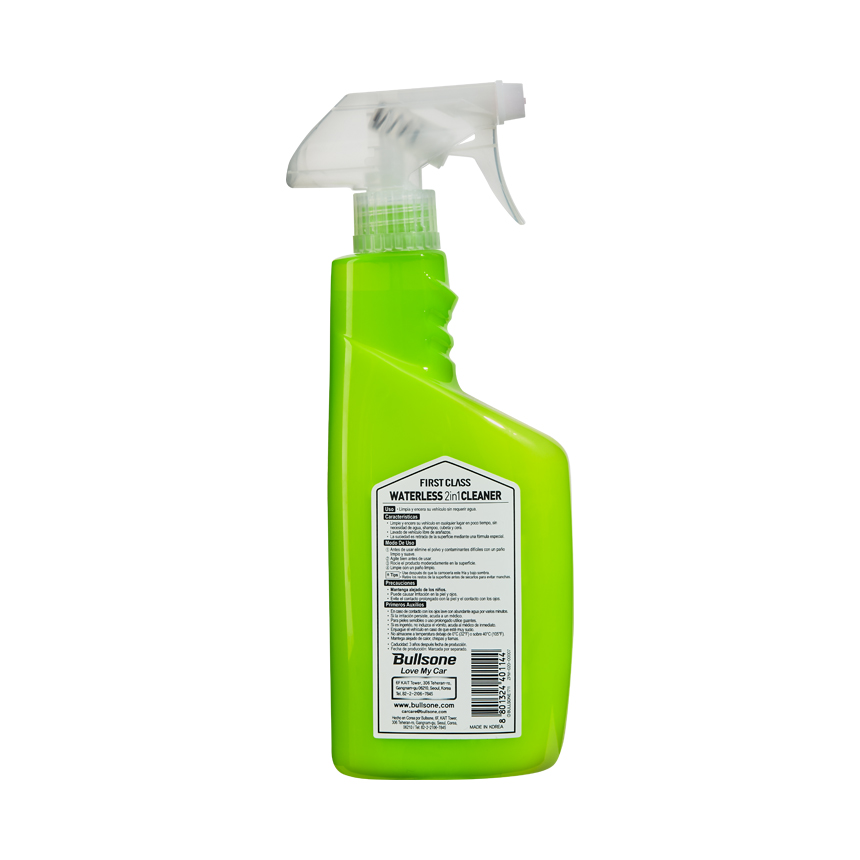 Waterless 2 In 1 Cleaner 550Ml(18.60Oz)