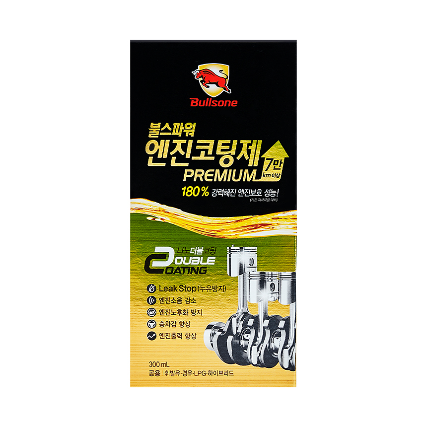 Bullspower Premium(Ver.2018) - Engine Coating Treatment For Gasoline/Diesel/Lpg Engine 300㎖(10.14Oz)