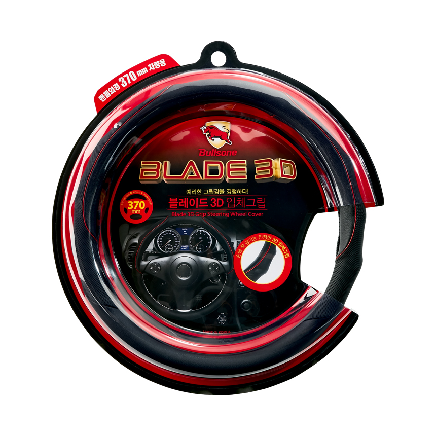 Blade 3D Grip Steering Cover