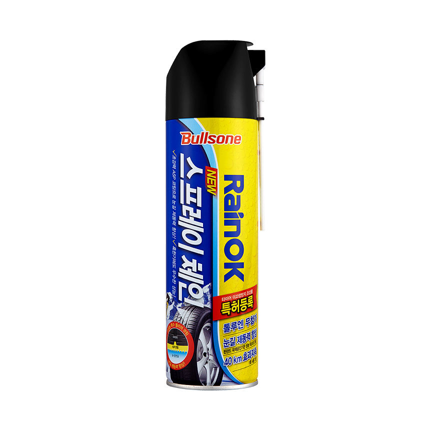 Rainok Spray Chain 500 mL (16.9 Oz)